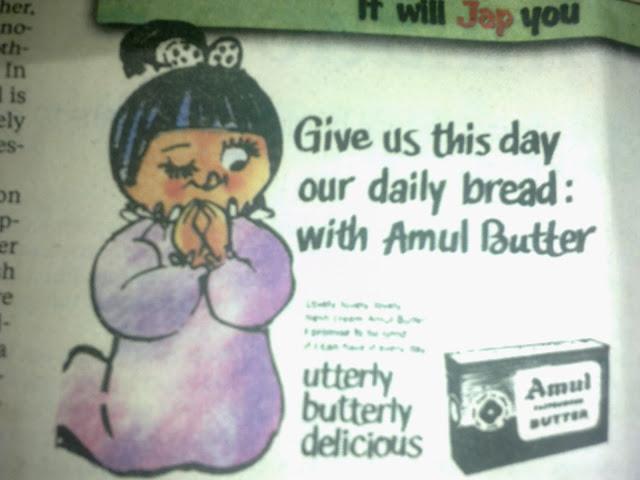 amul first add