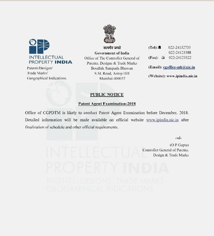 Patent agent exam 2018 india